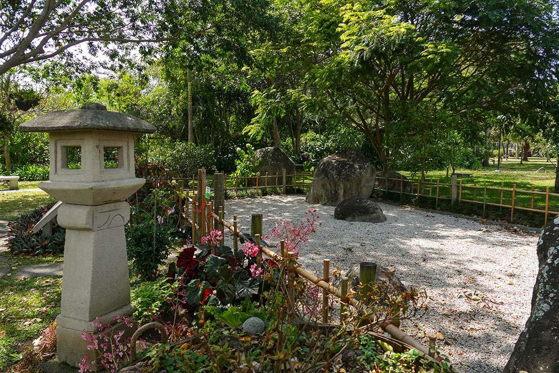 Jardines observaci n de aves especies de rboles y for Jardines costa rica